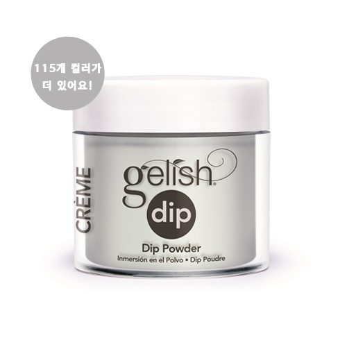 HARMONY Gelish Dip Powder -0.8oz (제품선택)