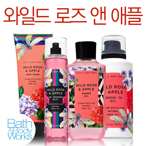 [Bath&Body Works] WILD ROSE & APPLE -제품선택