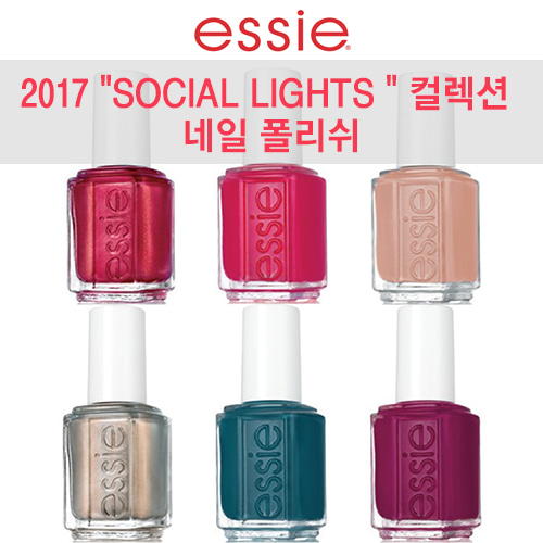 "[essie]2017 ""SOCIAL LIGHTS"" Collection-NAIL LACQUER (1116~1121)"