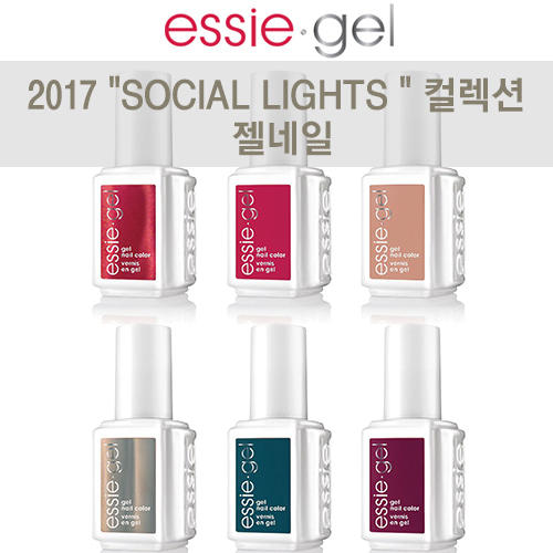 "[essie]2017 ""SOCIAL LIGHTS"" Collection-GEL (1116G~1121G)"