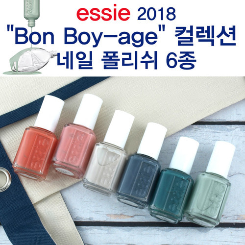 [essie]2018 Bon Boy-age Collection 6pc Set - NAIL LACQUER(1161~1166)