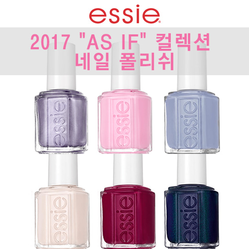[essie]2017 AS IF COLLECTION-NAIL LACQUER(1080~1085)